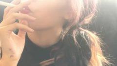 Sweet Closeup Smoker